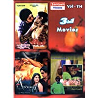 O Radha Katha, Avaraina Alochinchandi, Asamtrupthi Telugu 3-in-1 Movies DVD