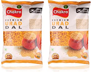 Shree Chakra Urad Dal, 1 Kg (Pack of 2)