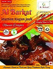 AL BARKAT Mutton Rogan Josh 285g - Ready to Eat - Pack of 2 (2 x 285g)
