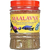 Maalavya Cichild Special Fish Feed/Food 200 Grams (Hi Quality) (Make in India) (No Colors Added)