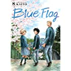 Blue Flag, Vol. 8 (English Edition)