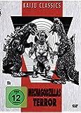 Godzilla - Mechagodzillas Terror [ Kaiju Classics Edition ]