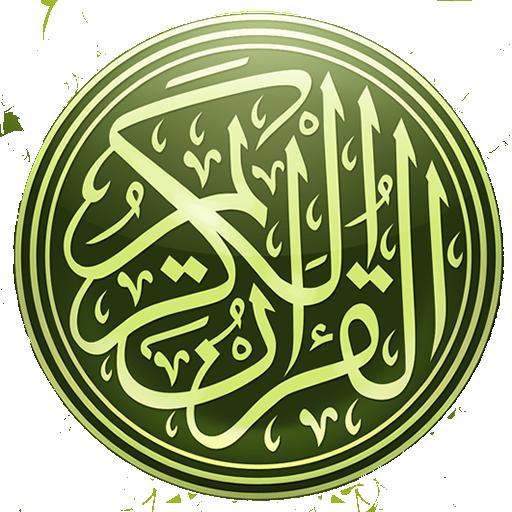 Quran Russian Audio Translation
