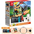 Nintendo Switch HW Ring Fit Adventure Edition