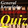 General Knowledge Quiz - Second Edition