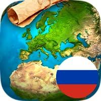 GeoExpert - Russia Geography