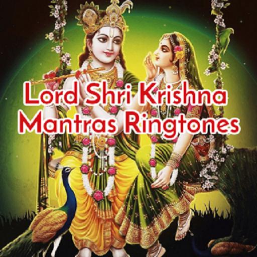 Lord Shri Krishna Mantras Ringtones