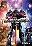 Best ACTIVISION PC Games - TRANSFORMERS: Rise of the Dark Spark [PC Code Review