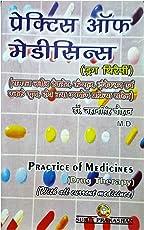 PRACTISE OF MEDICINE