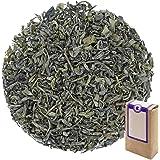 "Núm. 1151: Té verde orgánico ""Chun Mee"" - hojas sueltas ecológico - 100 g - GAIWAN® GERMANY - té verde de la agricultura ecol"