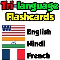 Flashcards - English, Hindi, French