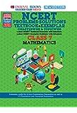 Oswaal NCERT Problems - Solutions (Textbook + Exemplar) Class 7 Mathematics Book (For 2021 Exam)