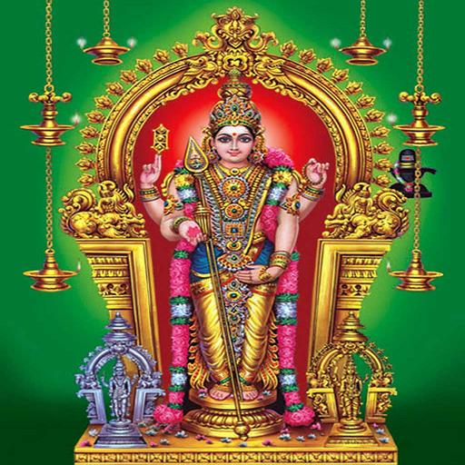 Lord murugan wallpapers amazon appstore for android altavistaventures Image collections
