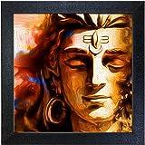 Sehaz Artworks Shiva Sankar Mahakal Wall Photo Printed Painting for Wall Decorative (Carbon Fiber Framed, 30 cm x 30 cm x 3 c