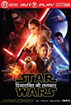 Star Wars: The Force Awakens - Autoplay (Hindi)