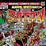 Marvel Spotlight (1971-1977) (Issues) (24 Book Series)