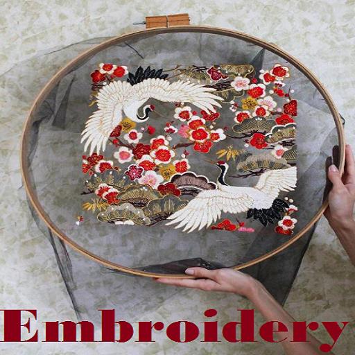 Embroidery (Kleid Kreative Ideen)