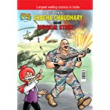 Chacha Chaudhary and Surgical Strike