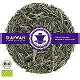 Japan Bancha - Bio Grüner Tee lose Nr. 1419 von GAIWAN, 500 g