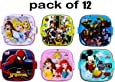 Laxmi Collection Kids Disney Theme Double Layer Lunch Box (Multicolour, 13x13x10cm)