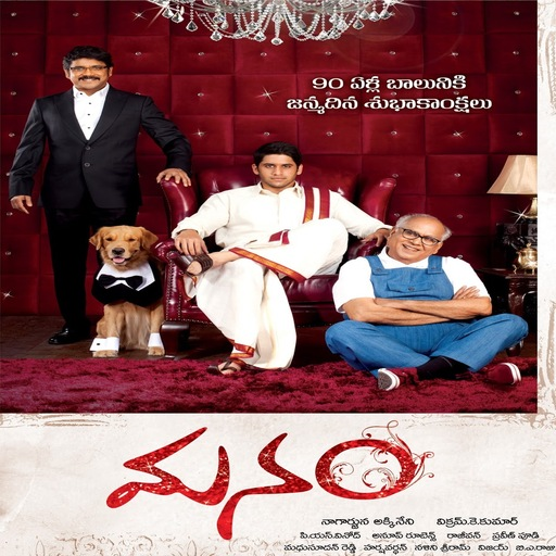 Telugu MP3 Songs (Telugu Mp3 Songs)