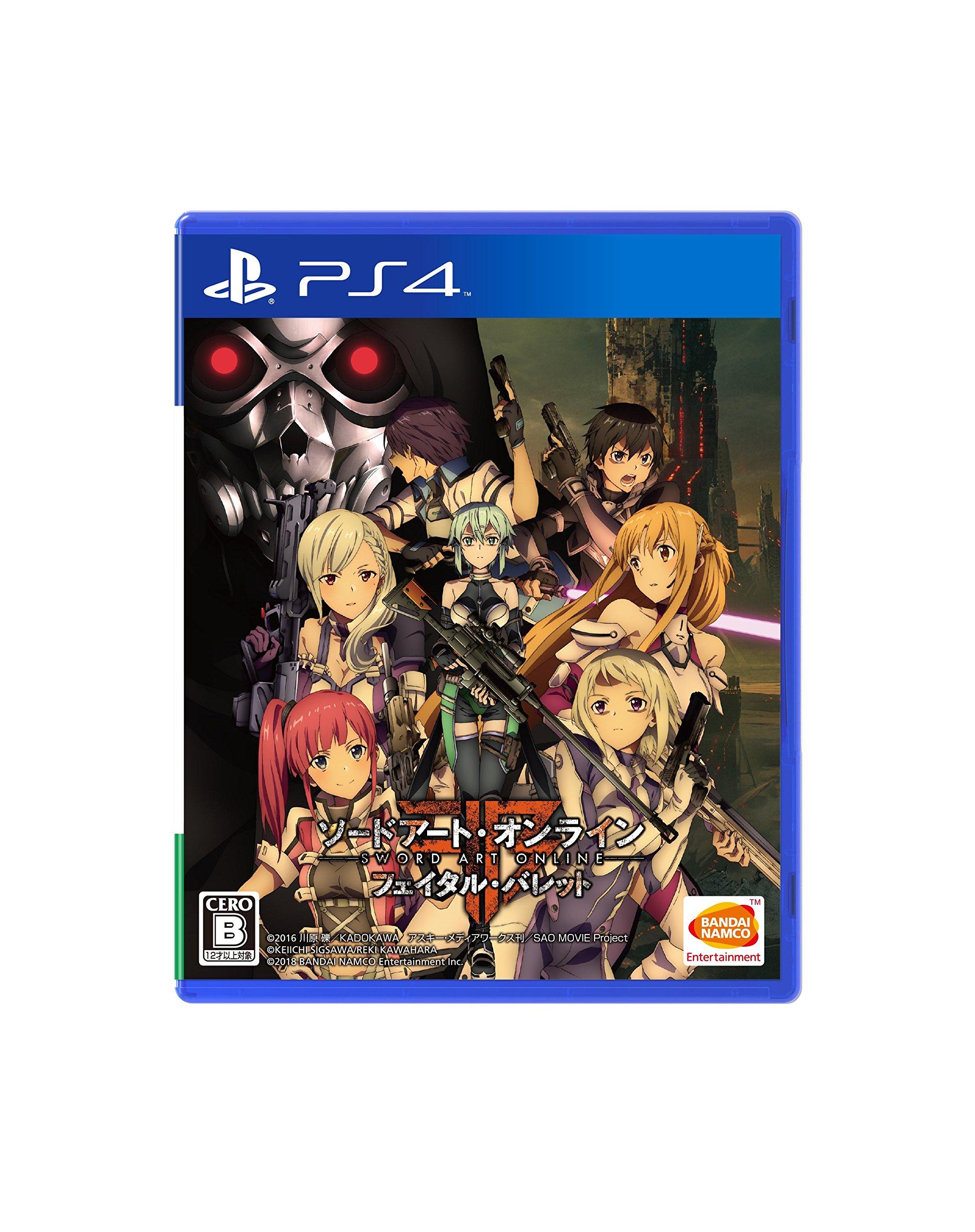 Bandai Namco Sword Art Online Fatal Bullet SONY PS4 PLAYSTATION 4 JAPANESE VERSION