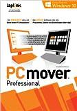Laplink PCmover Professional 10 (Mehrfachlizenz für 2 PC) [Download]