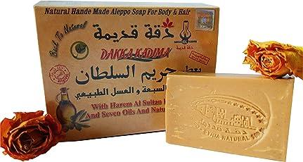 Original Aleppo Dakka Kadima Professional Edition (Seven Oils and Honey)