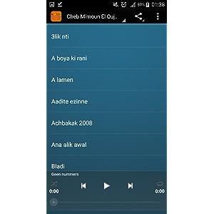 EL OUJDI 2008 MP3 MIMOUN TÉLÉCHARGER