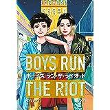 BOYS RUN THE RIOT 02