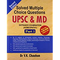 Solved Multiple Choice Questions UPSC & M.D. Entrance Examination: 1
