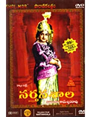 Nartanasala Telugu Movie DVD 9 with English Subtitles 5.1 Dolby Digital cum DTS Surround Sound