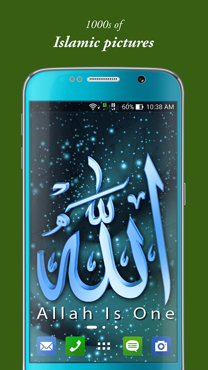Download 700+ Wallpaper Allah Hd Flower  Paling Baru