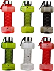 PERPETUAL BLISS (PACK OF 6) FANCY TRANSPARENT DUMBBELL SHAPE WATER BOTTLE / SPORTS / GYM / TRAVEL / WATER DRINK BOTTLE / FITNESS / EXERCISE WATER JUG FOR GYM / YOGA / RUNNING / OUTDOORS / CYCLING / CAMPING / RETURN GIFTS FOR KIDS BIRTHDAY PARTY (FOR MORE GIFTS SEARCH FOR PERPETUAL BLISS)