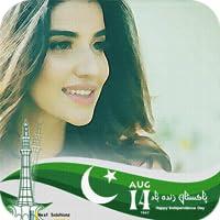 Pakistan Independence Day Photo Frame Editor 2017