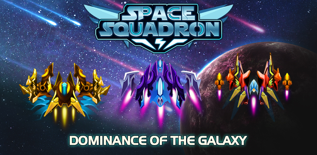 Galaxy Shooter 2019 - Space Shooting: Amazon co uk: Appstore for Android