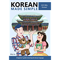 Korean Made Simple: A beginner's guide to learning the Korean language