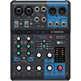 Yamaha MG06X - Console de mixage compacte avec 6 canaux d'entrée, effets et préamplis micro D-PRE