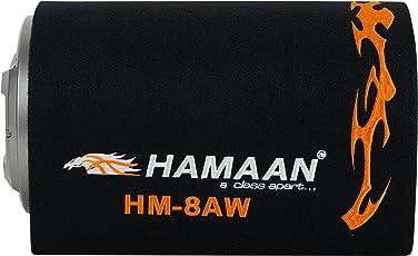 Hamaan HM-8AW Rear Bass Tube