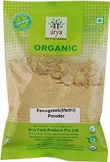 Arya Farm 100% Certified Organic Pure Edible Methi Powder, 300gm(Fenugreek(Methi) Powder, 300 Gms)