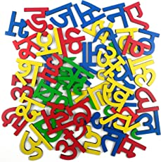 MFM Toys Magnetic Wooden Hindi Alphabets and Matras