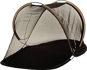AL Sunnah Folding Mosquito Net (Black) - Single :: PREMIUM