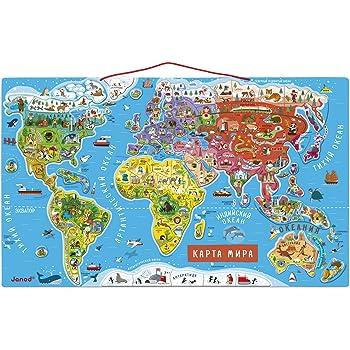 Janod World Map.Janod Jura Toys J05483 Russian Version Magnetic World Map Amazon Co