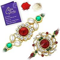 Sukkhi Stylish Rakhi Floral Combo (Set of 2) with Roli Chawal and Raksha Bandhan Greeting Card For Men (CB73470)