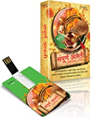 Music Card - Sampoorna Aarti - 320 kbps MP3 Audio (4 GB)
