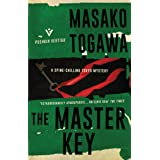 The Master Key: 17 (Pushkin Vertigo)