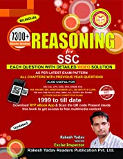 SSC Reasoning (Bilingual)