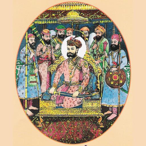 Indische Monarchen