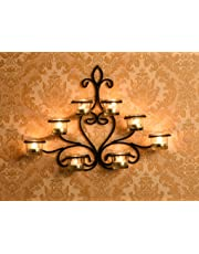 Hosley 8 Cup Wall Sconce with Free Tealights