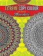 Extreme Copy Colour - Mandala